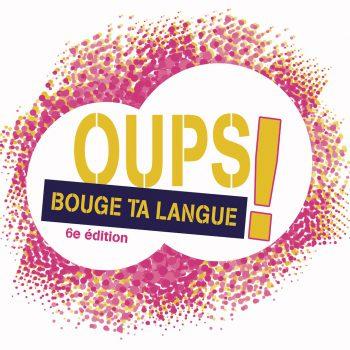 Logo_OUPS_2018